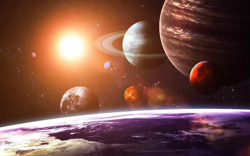 Доклад про планету урал 1678