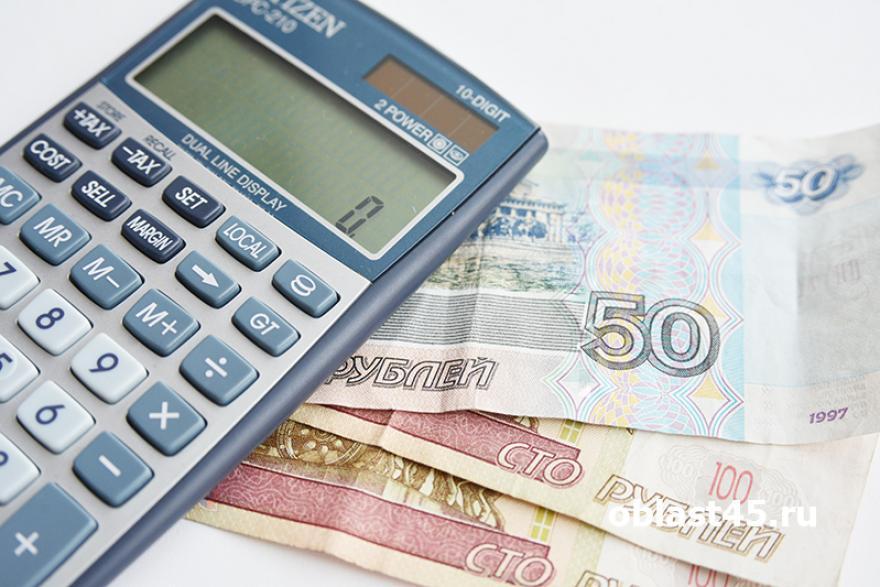Деньги кредит коммерческие банки