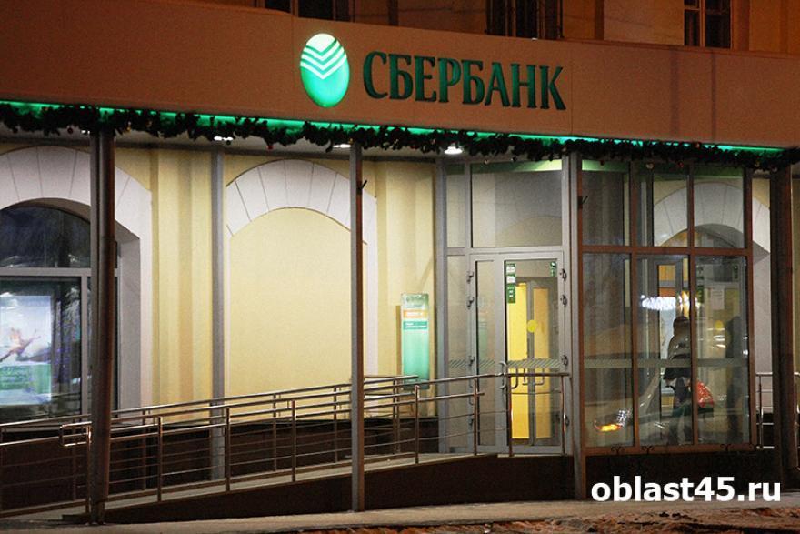 новогодние акции сбербанка можно ли получить деньги в сбербанке без карточки по паспорту