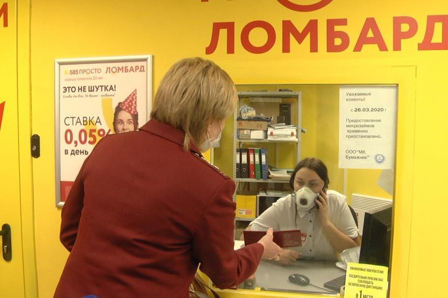 Работа в ломбардах москвы сколько стоит 1 гр золота в ломбарде в москве
