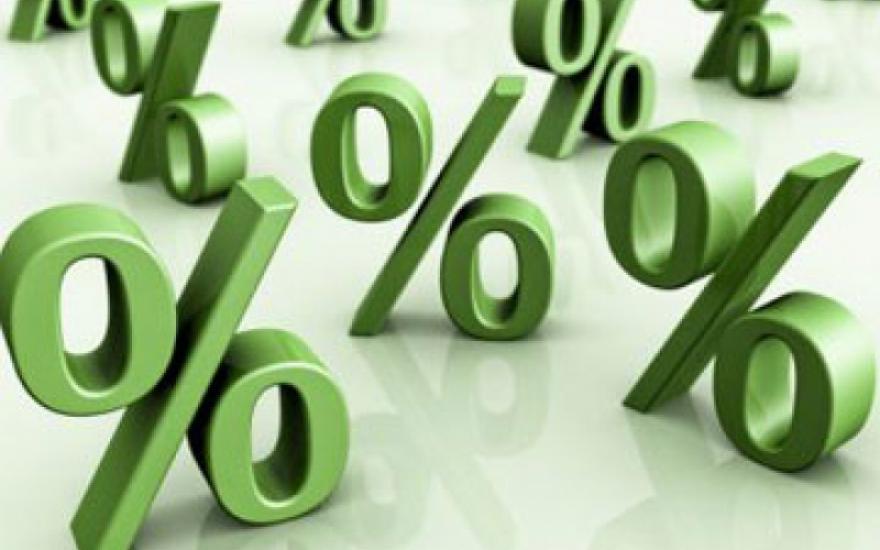 Почему банк отклоняет заявку на кредит