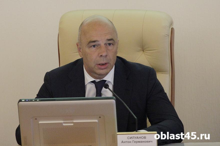 В Курган прибыл Антон Силуанов. Первое важное заявление министра
